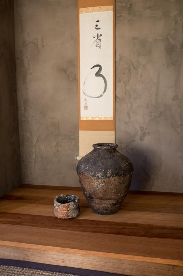 Tea House-5